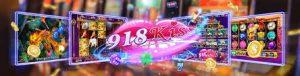 เกมสล็อตออนไลน์ชื่อดังค่าย 918KISS